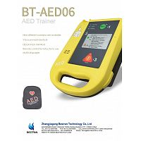 BT-AED06 Hospital Medical Equipment Price of Automatic External Defibrillato Machine